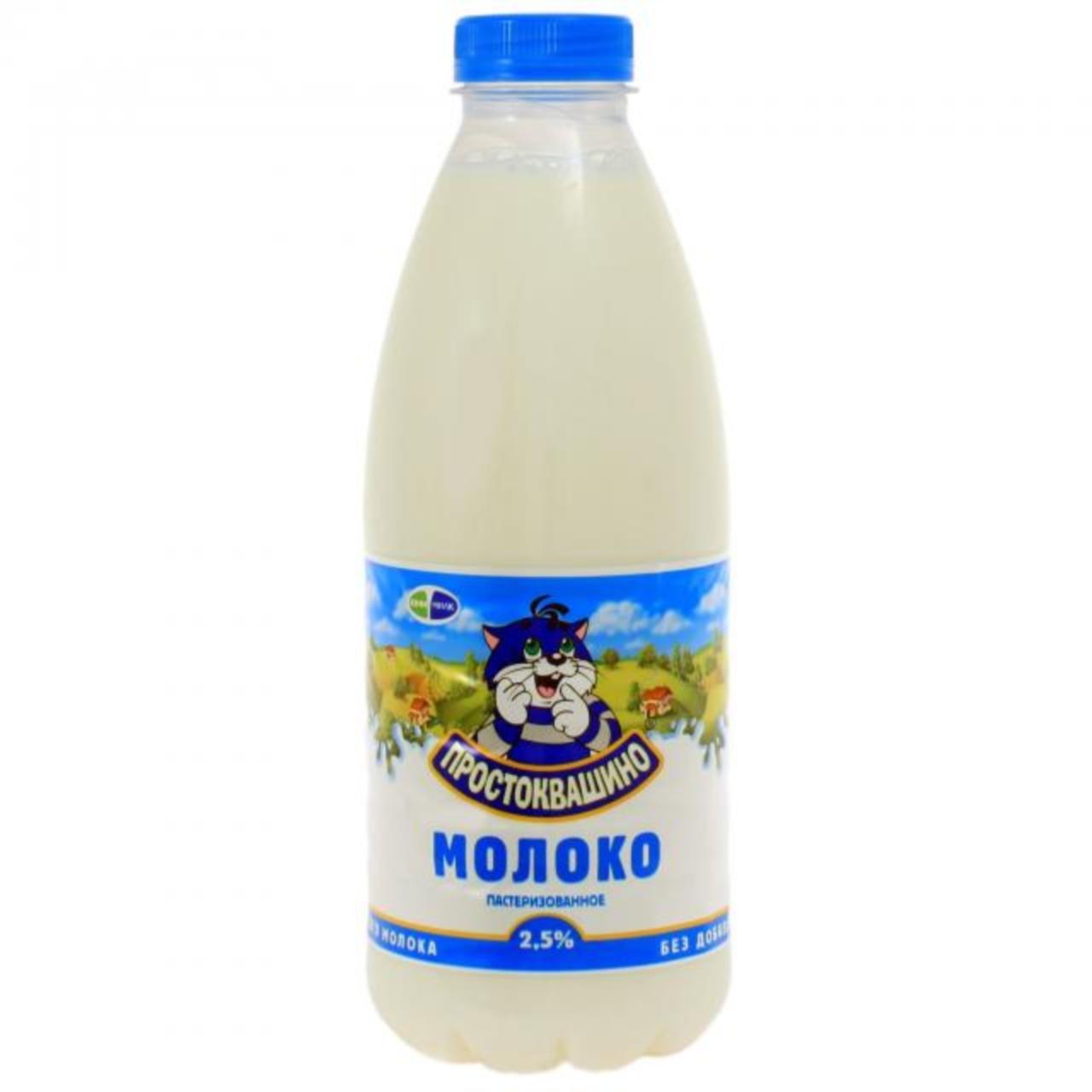 гречневая каша с молоком 2