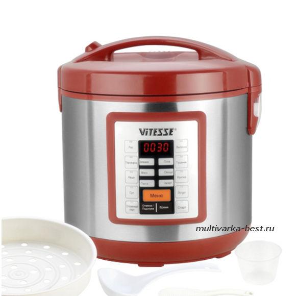 Vitesse VS-573
