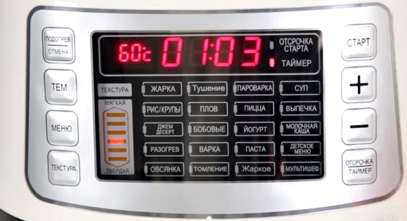 Мультиварка скороварка Moulinex CE 503132