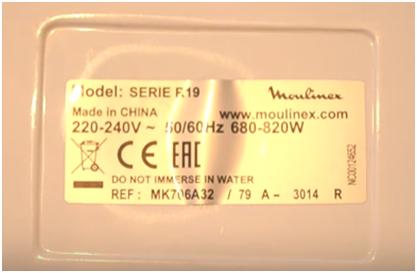 Мультиварка Moulinex MK706A32 2
